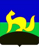 Cельское поселение Угут